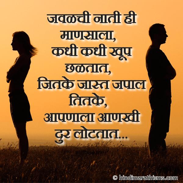 Javalchi Naati