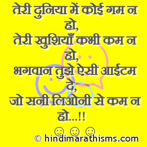 Bhagwan Tuze Aisi Aaitam De