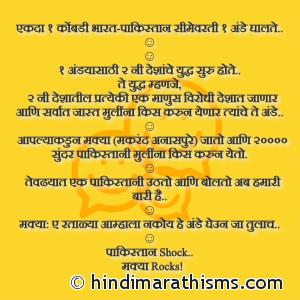 Makrand Anajpure Joke