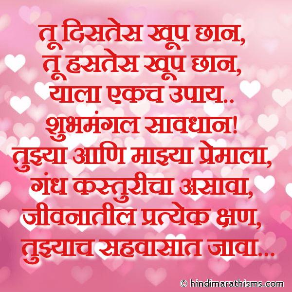 Shubhmangal Savdhan