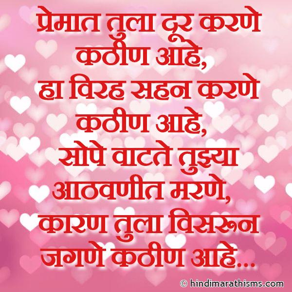 Tula Visrun Jagne Kathin Aahe