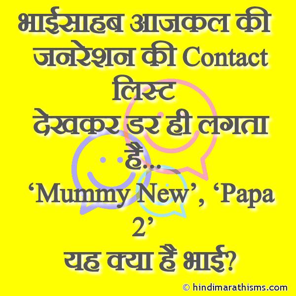 Contact List Mummy New, Papa 2