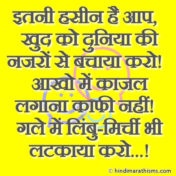 Itni Hasin Hai Aap