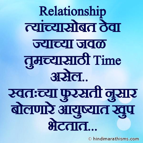 Relation Tyachyasobat Theva