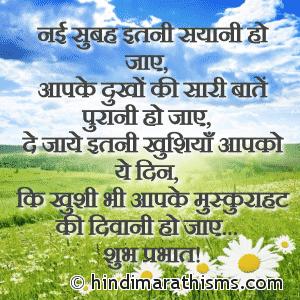 De Jaye Itni Khushiya Aapko Ye Din