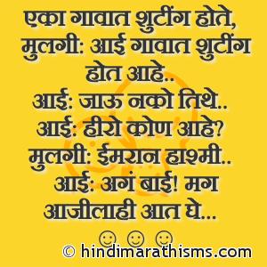 Imran Hashmi Ani Aaji Joke