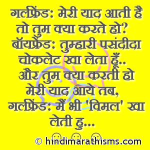 Meri Yaad Aati Hai To Kya Karte Ho