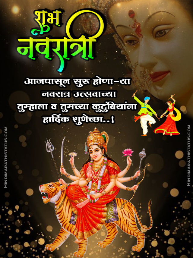 Navratri Hardik Shubhechha