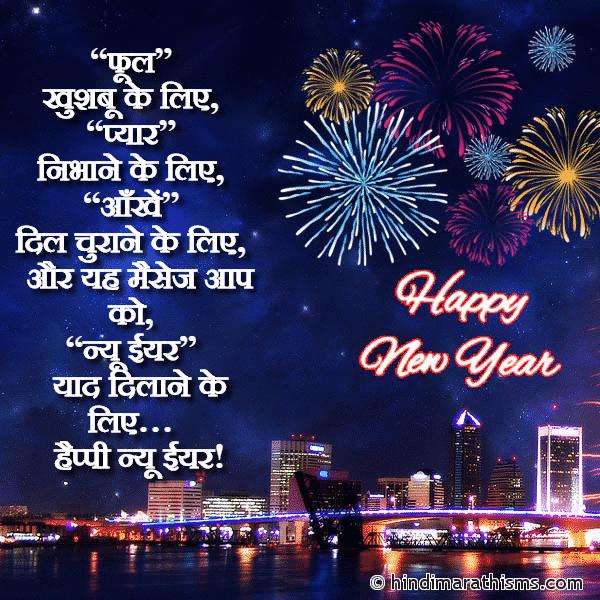 Happy New Year Hindi Status