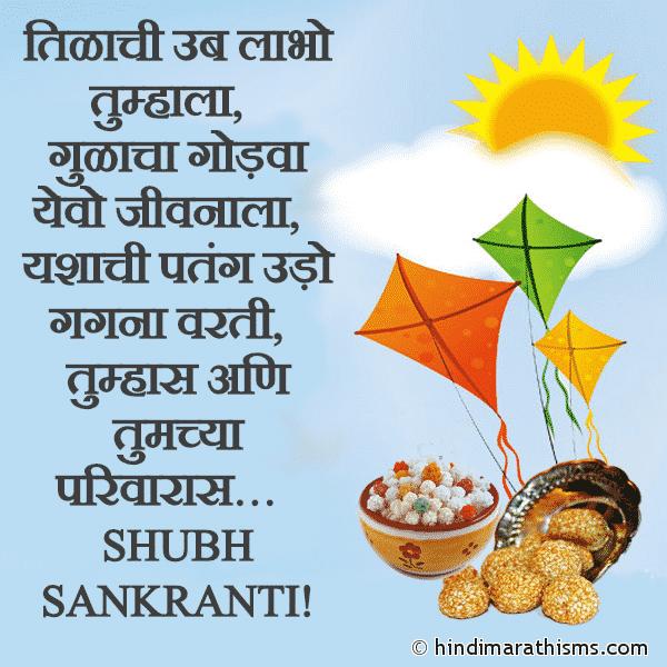 Shbh Sankranti Status