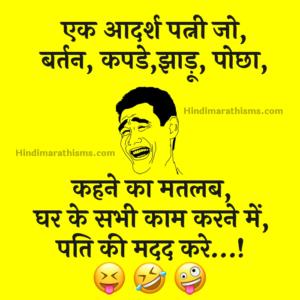 Aadarsh Patni Joke