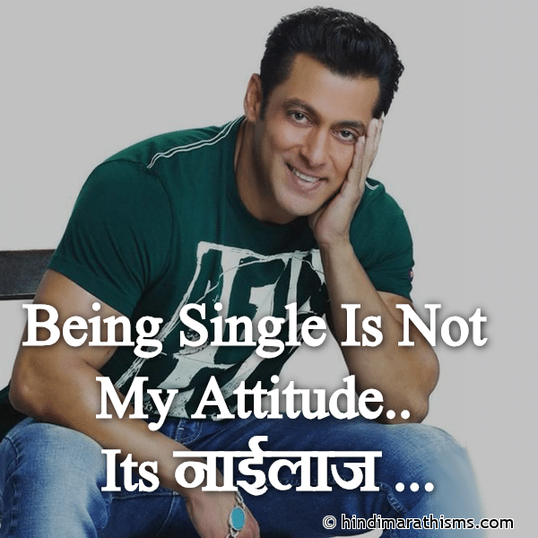 Being Single Funny Marathi Status