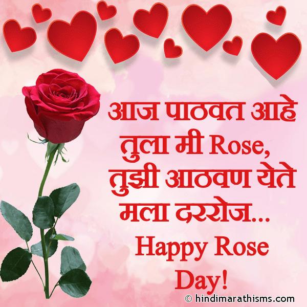 Rose Day Marathi Status for Girlfriend