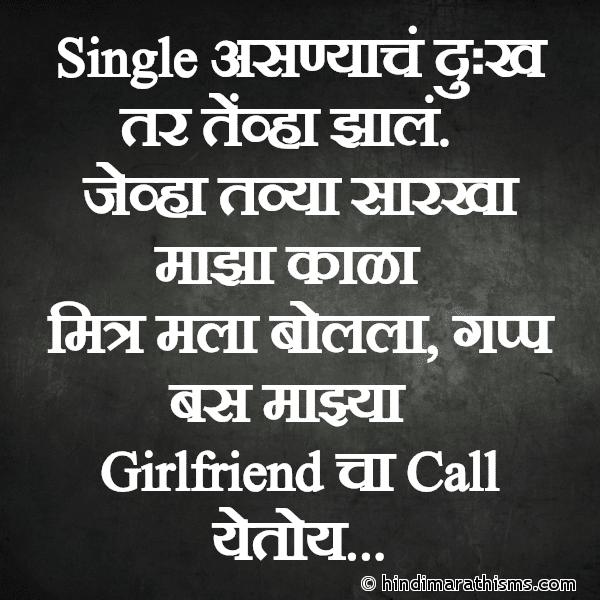 Single Asnyache Dukh
