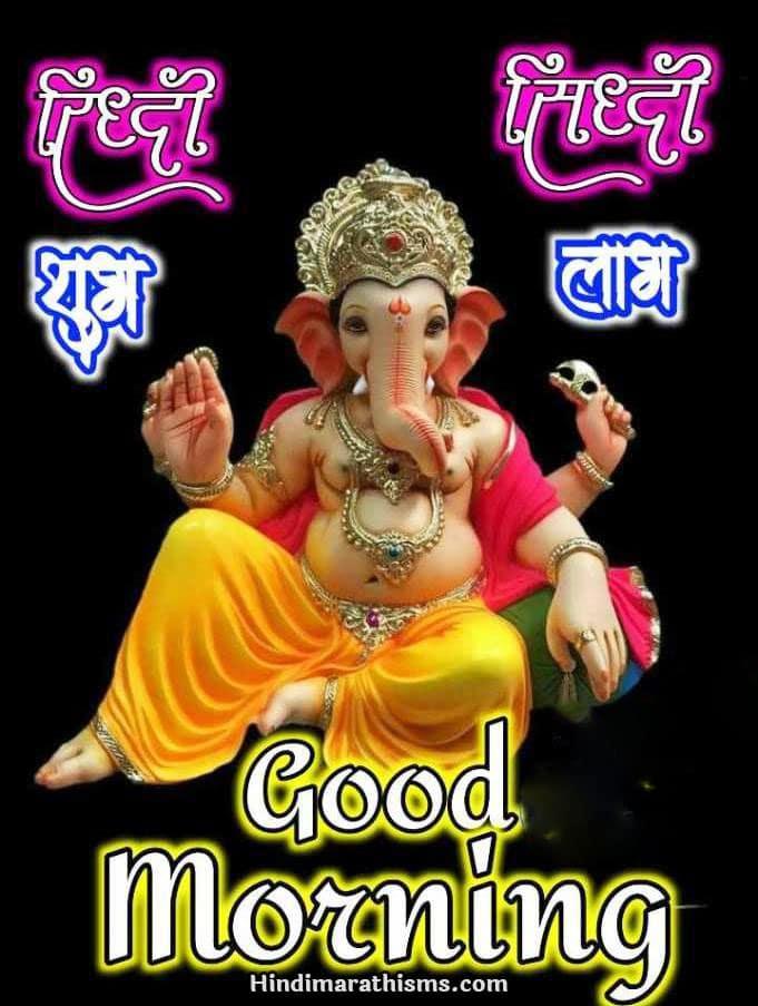 Good Morning Ganesh Image