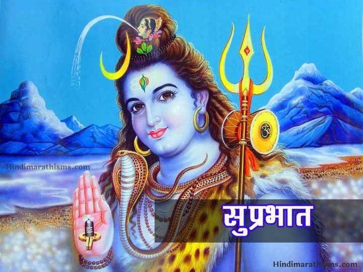 Suprabhat Shankar Image