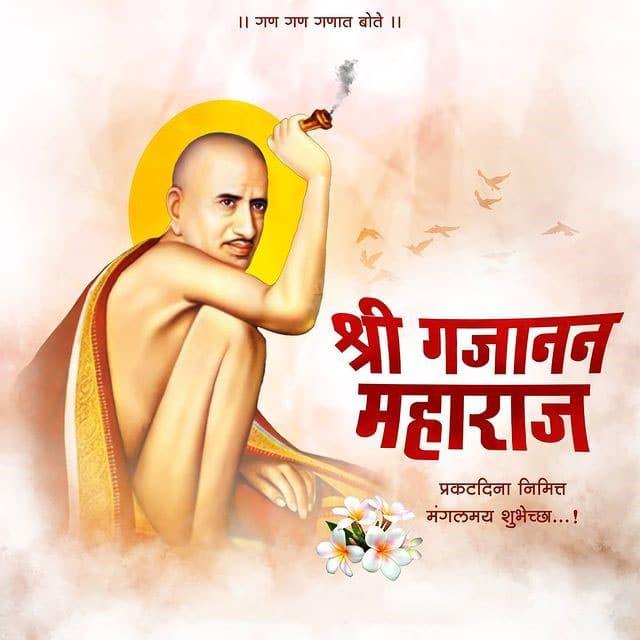Shri Gajanan Maharaj Prakat Din Image