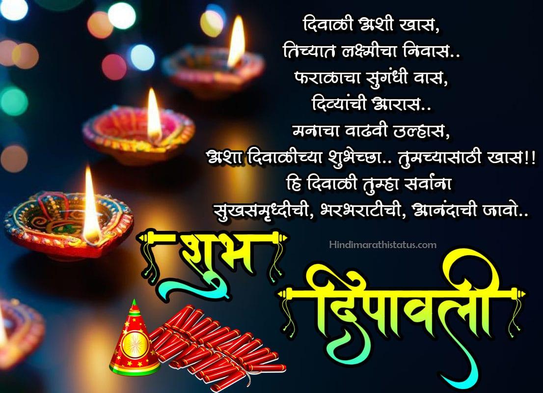 Diwali San Khas