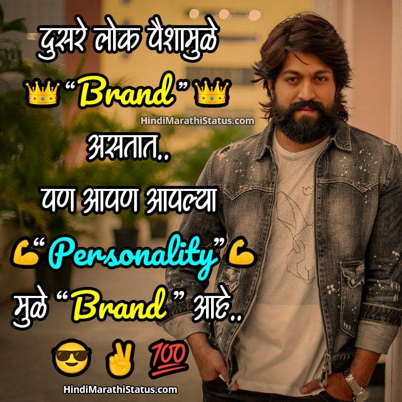 Brand Attitude Status Marathi
